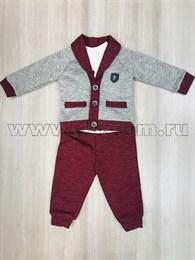 BabyGo 2138