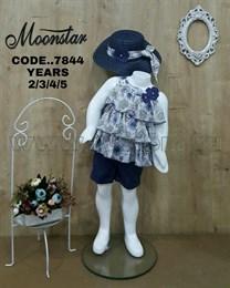Moonstar 7844