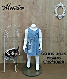 Moonstar 3915