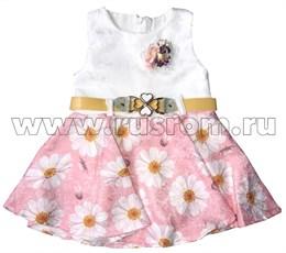 Платье Sebay 520