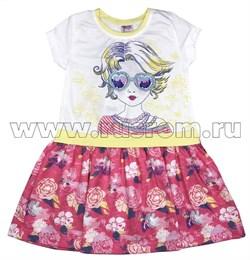 Платье Pink 9439