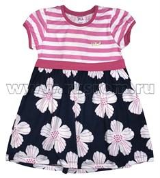 Платье Pink 9470