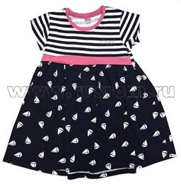 Платье Pink 9479