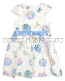 Платье Bidirik 847