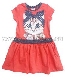 Платье Pink 9883