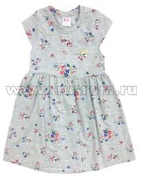Платье Pink 9899