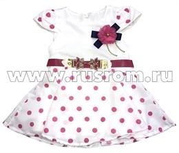 Платье Sebay 603