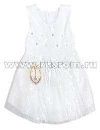 Платье Malikon 609