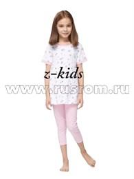 Пижама Sevim 5943