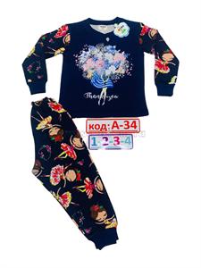 Пижама AYDIN A-34/2