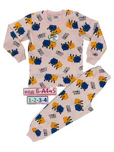 Пижама Bobonchik Б-А445/1