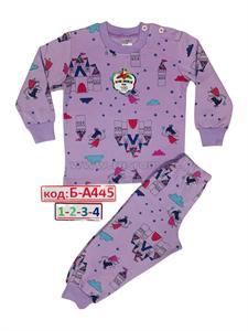 Пижама Bobonchik Б-А445/2