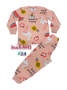 Пижама Bobonchik Б-А445/4