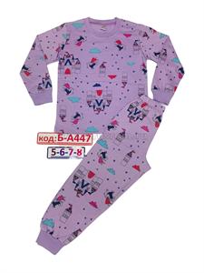 Пижама Bobonchik Б-А447/1