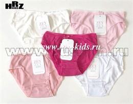ZeyZey 7045
