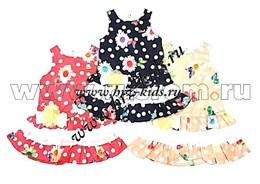 Платье Pink 4076